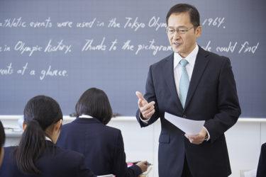 修徳高等学校