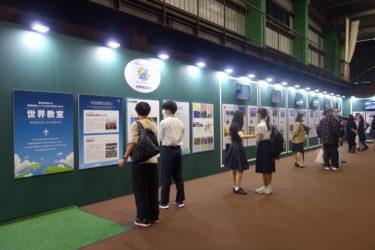 関東国際高等学校 Vol.2